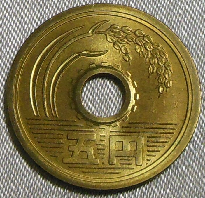 Đồng 5 Yên Nhật