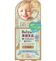 Baby Pink Mineral pressed powder