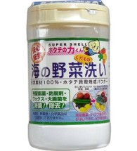 Bột rửa rau quả Hotate với 100% vỏ sò điệp nguyên chất