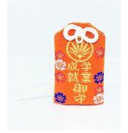 Bùa Omamori bảo vệ thân chủ, màu cam