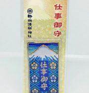 Bùa Omamori hình núi Phú Sĩ