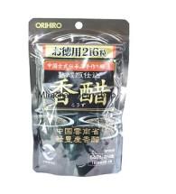 Dấm đen dạng viên Nhật Bản Orihiro