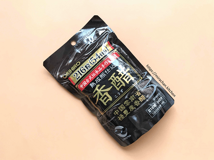 Dấm đen giảm cân Nhật Bản