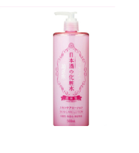 Japanese Sake Skin Care Lotion