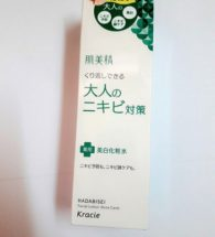 Hadabisei Kose Facial Lotion (Acne Care)