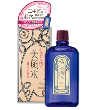 Medicated Skin Lotion Bigansui