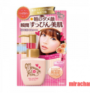 Morning kiss - màu Melty Beige