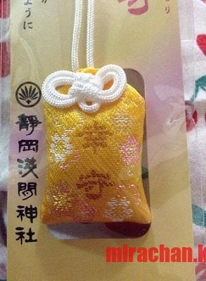 Sakura Omamori – Bùa Hoa anh đào màu vàng