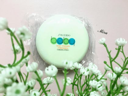 Shiseido Baby Pressed Medicated Powder