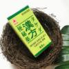 Thuốc trị táo bón của Nhật