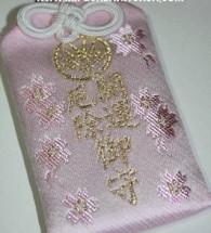 Bùa bảo vệ thân chủ màu hồng sakura