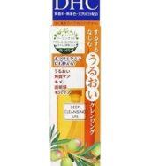 dầu tẩy trang DHC