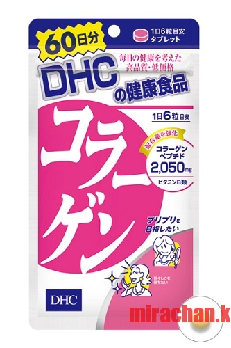 Fish Collagen dạng viên của DHC