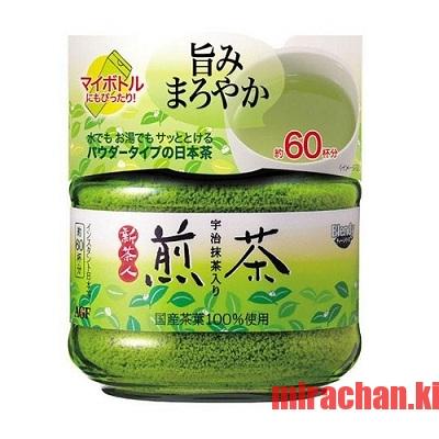 Green tea dạng bột, đặc biệt đậm đặc chất Katekin
