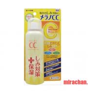 Melano CC Vitamin White Mist