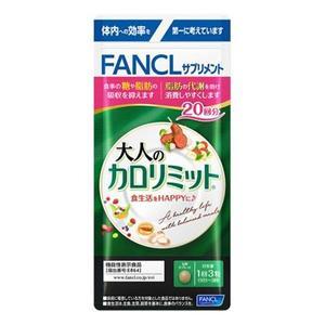 Thuốc giảm cân Nhật Fancl