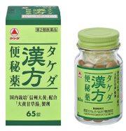 Thuốc trị táo bón từ thảo dược hộp 65 viên