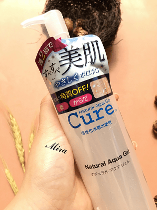 Gel Cure Natural for Face and Body