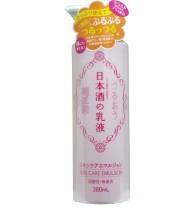 Emulsion Sake