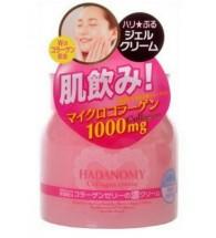 Hadanomy collagen cream