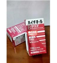 Hythiol -B Clear - Thuốc trị mụn trứng cá của Nhật