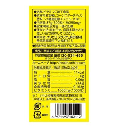 Viên uống Vitamin C Nhật Bản