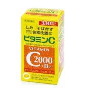 Viên uống Vitamin C của Nhật