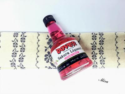 Rượu hoa anh đào Dover Sakura Liqueur