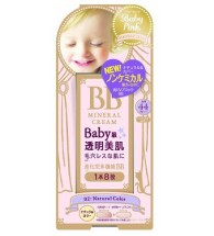 Baby Pink BB Mineral Cream