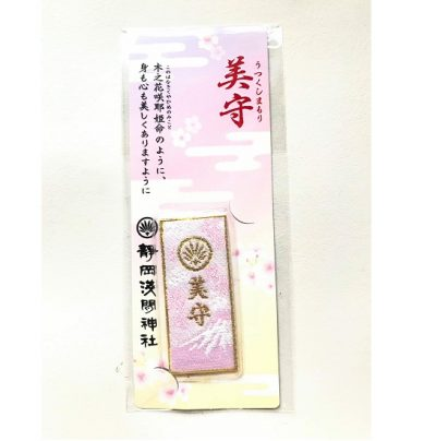 Bùa Omamori bảo vệ long thể