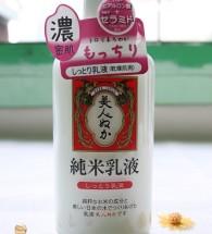 Cám gạo Bijin Nuka Milk