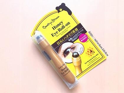 Bút lăn dưỡng mắt của Nhật