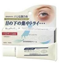 Kem dưỡng chống quầng thâm mắt Kumargic Eye