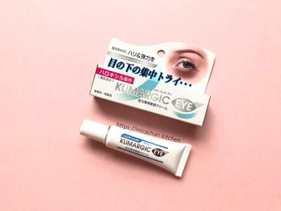 kem mắt của Nhật kumargic