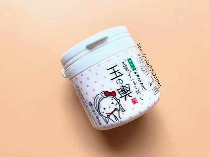 Mặt nạ đậu nành của Nhật