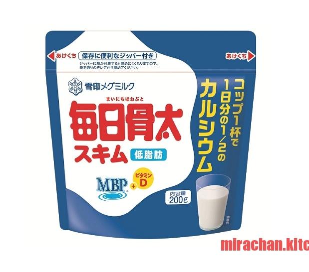 Sữa Canxi cho bà bầu Nhật Bản