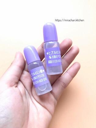Tinh chất Hyaluronic Acid