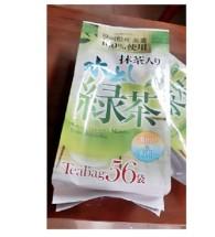 Trà xanh – ryoku cha, dạng túi lọc
