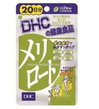 Viên giảm cân DHC giúp thon gọn đùi và mông