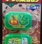 Viên thức ăn diệt kiến