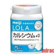 Viên Canxi và Vitamin D của Meiji Lola