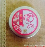 Nước hoa Hoa Anh Đào Geisha