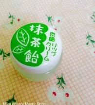 Son dưỡng môi kẹo trà xanh
