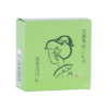(E) 1287 - Kyoto Geisha Matcha Soap - Xà bông trà xanh trị mụn, 80g