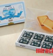 Bánh Shiro Koibito (White Chocolate, 18 cái socola trắng)