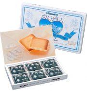 Bánh Shiro Koibito hộp 18 cái