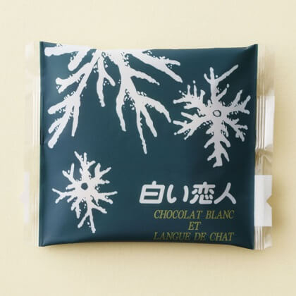 Bánh Shiroi Koibito hộp thiếc