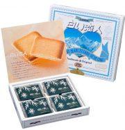 Bánh Shiroi Koibito 12 chiếc