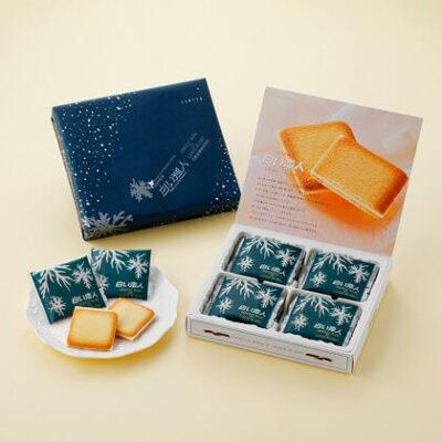 Bánh Shiroi Koibito hộp 12 cái