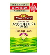 Dầu cá Nature Made Fish Oil Pearl